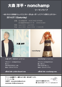 スクリーンショット 2014-06-03 20.15.44