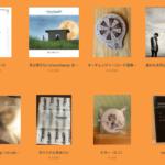 スクリーンショット 2020-08-01 13.22.16